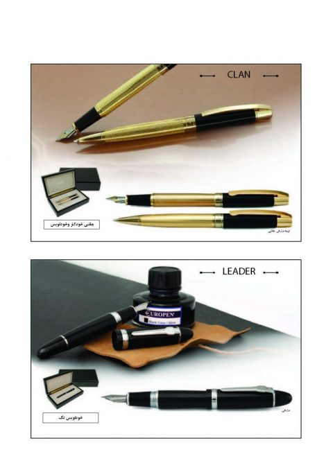 UROPEN_Page_11