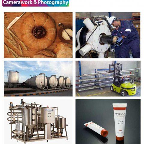 عکاسی و فیلمبرداری صنعتی
